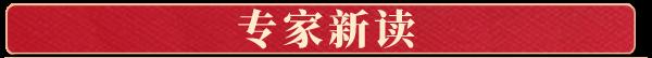 副本_未命名_自定义px_2020-12-31-0 (1).png